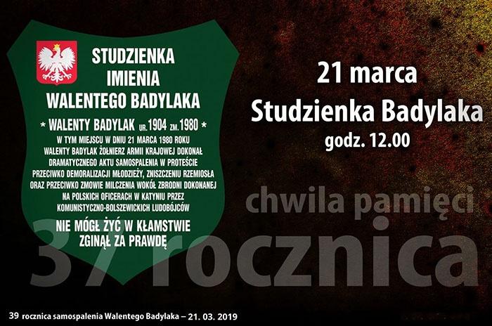 Studzienka Badylaka